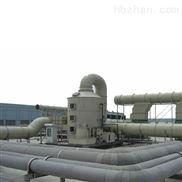 厦门废气喷淋厂家供应树脂厂高效旋流洗涤塔