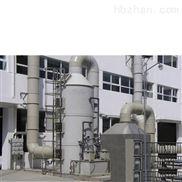 厦门污水处理厂家供应印刷厂废气治理喷淋塔