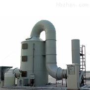 厦门废气净化厂家供应橡胶厂多功能喷淋塔