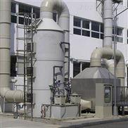 厦门环保厂家DFHY供应多功能废气净化喷淋塔