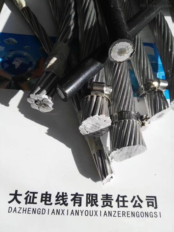 襄阳JKLYJ1*9510KV铝芯架空绝缘导线价格