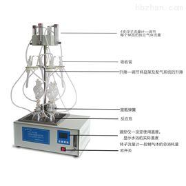GL-6224水质硫化物酸化吹气仪