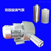 20KW真空吸料雙段氣泵-上海全風實業betway手機官網