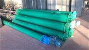 水平輸送GL300管式螺旋輸送機---泊頭洪捷生產廠家