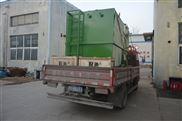 地埋式一体化污水处理设备工艺流程