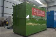 地埋式一体化污水处理设备如何使用维护