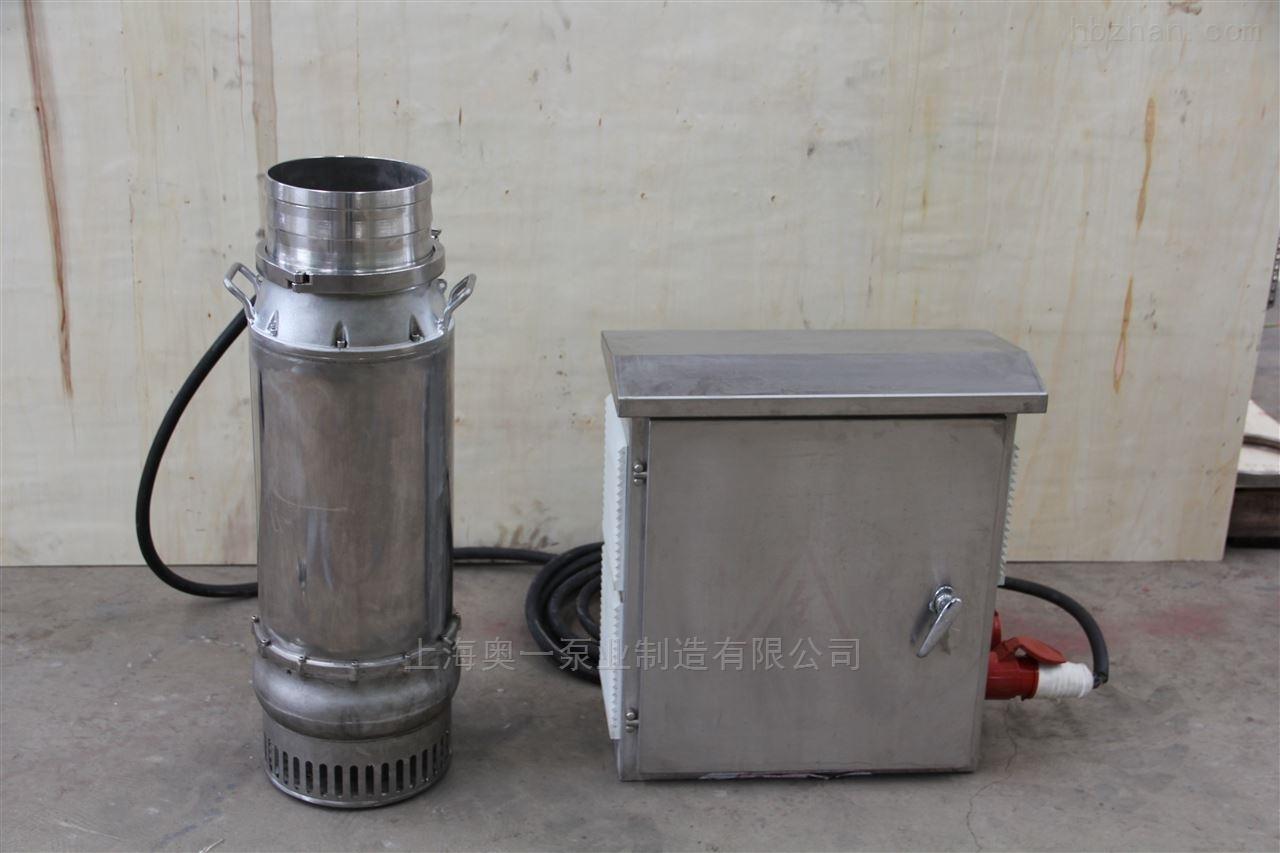 便携圆桶式潜水斜流泵
