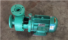 FPZ22增强聚丙烯离心泵