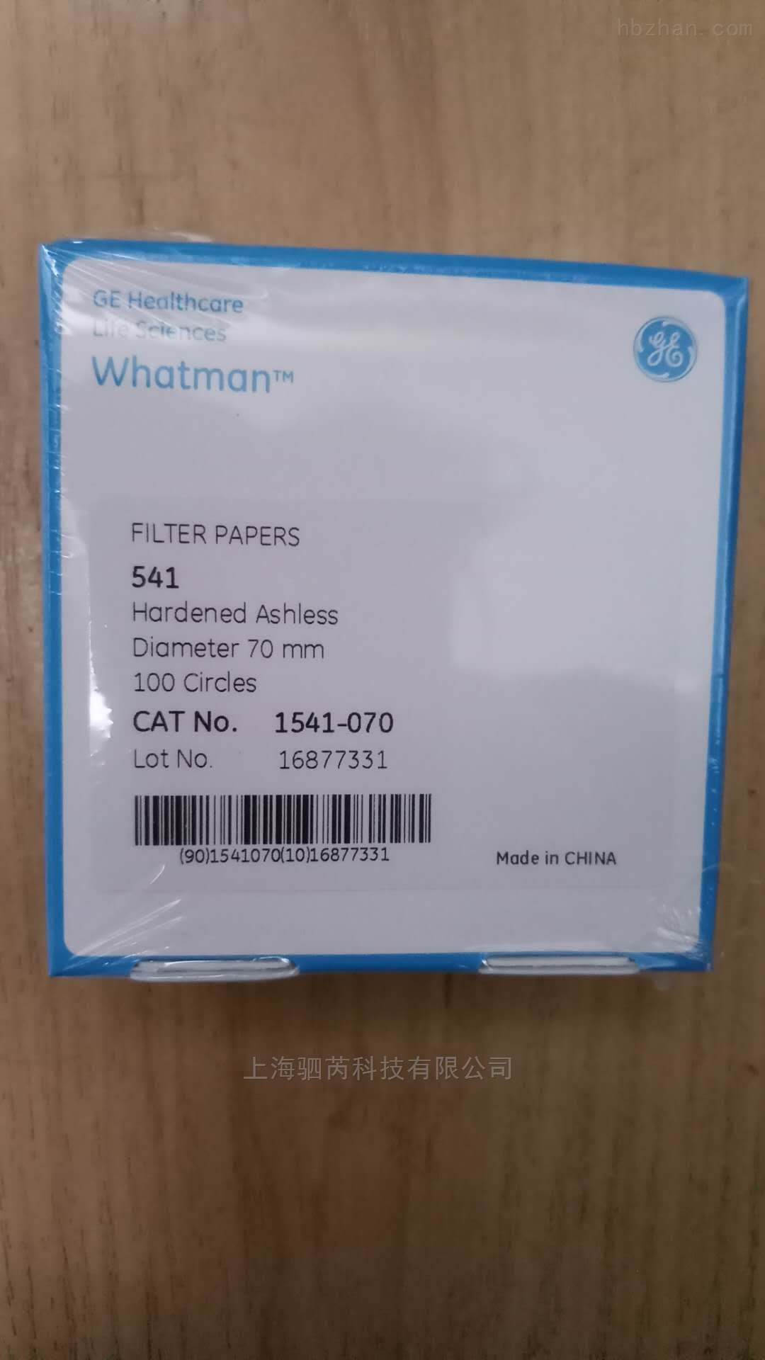 whatman541号滤纸1541-070