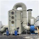 废气处理设备—粉尘废气