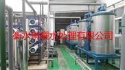 衡水琳耀污水处理设备全自动钠离子交换器