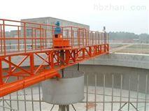 全桥悬挂式中心传动刮泥机