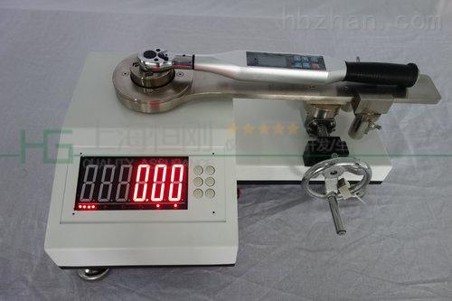 30-500n.m扭矩扳手检验仪汽车零配件厂用