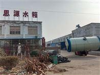 城镇化污水处理设备一体化预制泵站