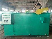 乡镇地埋式屠宰污水处理设备企业供应