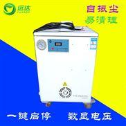 玻璃熱彎機吸塵機 1.5KW石墨粉塵吸塵器