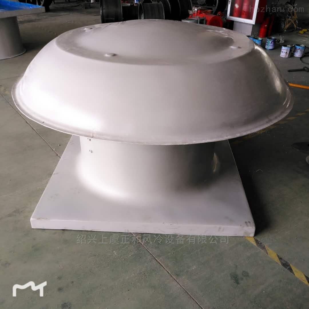 厂家直销正和BDWT系列防爆屋顶风机