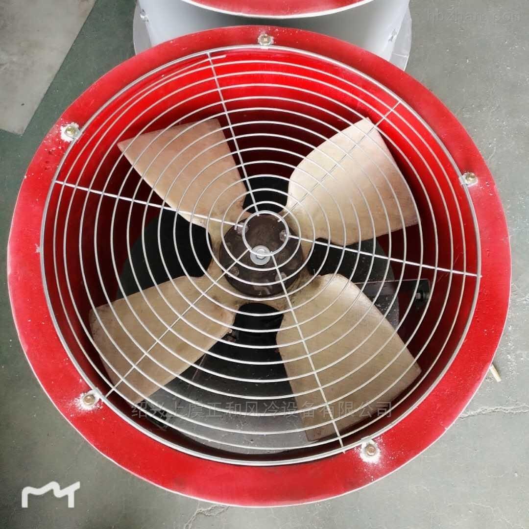 厂家直销低噪声玻璃钢轴流式风机