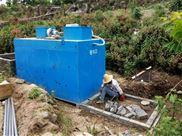 峻清_一天10噸新建社區汙水處理betway必威手機版官網