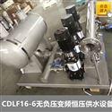 CDMF15-6全自动变频控制高扬程加压供水设备山东总代