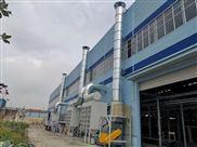 金科兴业环保滤筒式除尘器