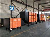 FOM-EP系列铸塑车间油烟净化装置