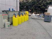呼和浩特制药实验室废水处理设备投资低