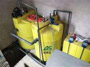 呼和浩特有机实验室废水处理设备设备紧凑