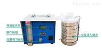 GMP/GSP温湿度自动监测系统
