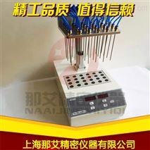 廣東廣州電動幹式氮吹儀,氮氣吹掃係統