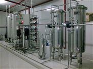 貴州醫藥用純化水betway必威手機版官網,GMP純水處理係統
