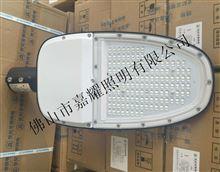 上海亚明ZD216 150WLED节能路灯