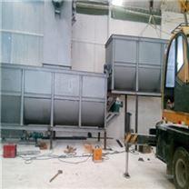 best365亚洲版官网型石灰消化器 化灰机设备 生石灰生产线