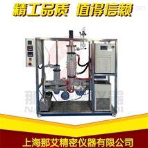 福建福州实验室分子蒸馏装置