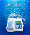 陝西西安COD氨氮總磷總氮檢測儀廠家