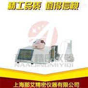总有机碳分析仪检定规程