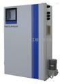 哈希XOS水质重金属检测仪/在线分析仪销售