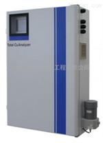 哈希XOS水質重金屬檢測儀/在線分析儀銷售