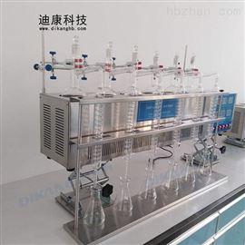 GL-232半自动蒸馏仪