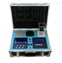 便攜式多參數水質分析儀
