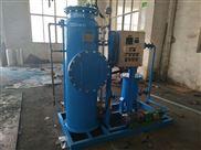 镍带清洗废水处理设备