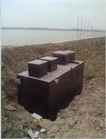 度假村污水处理设备 操作管理简单方便