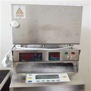 GYW-III焦炭水分快速分析仪