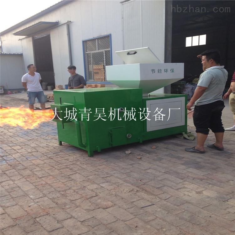 鄂州生物质壁炉 老厂家-鄂州