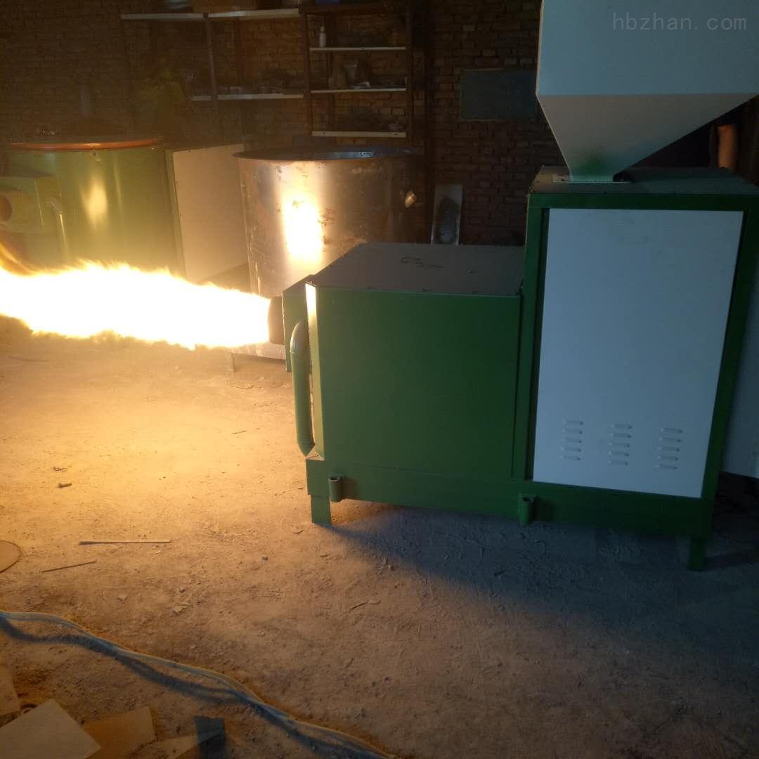海北生物质颗粒燃烧炉老厂家-海北