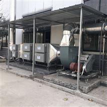 工業油煙淨化設施