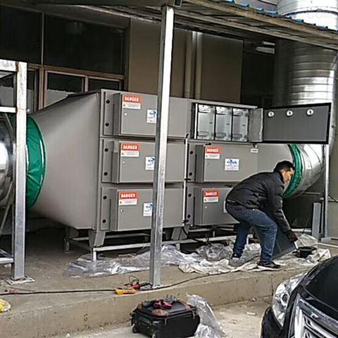 油雾治理设备