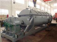 高品质油田污泥专用干燥机烘干机