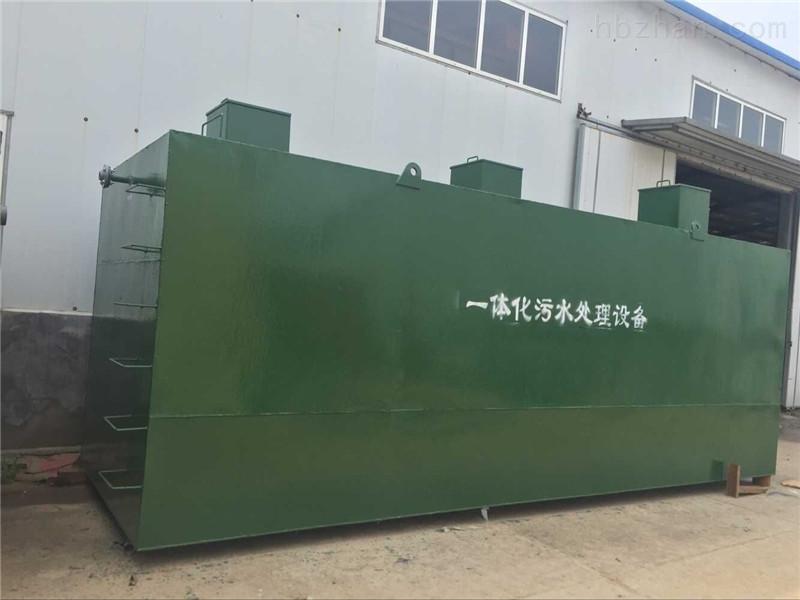 赣州市龙南县地埋式-一体化-污水处理设备