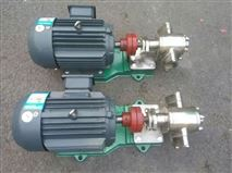 不鏽鋼齒輪油泵